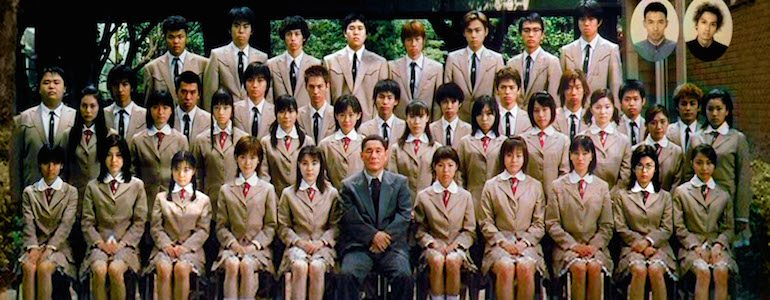 'Battle Royale: The Complete Collection' Blu-ray Review