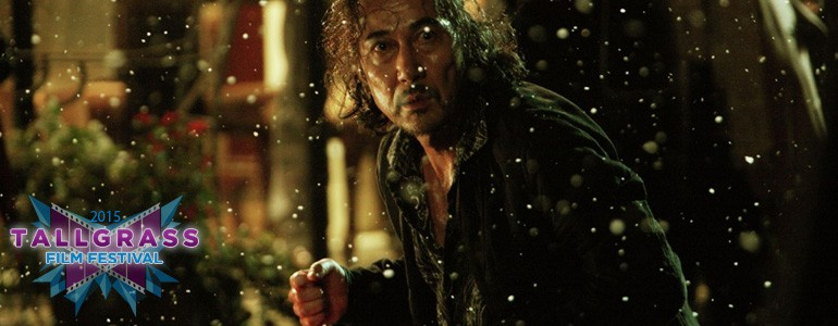 'The World of Kanako' Film Festival Review