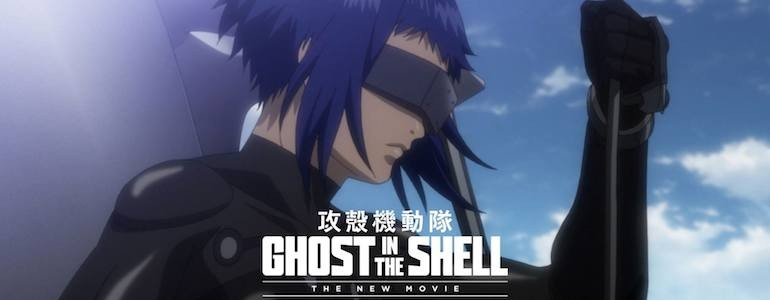 'Ghost in the Shell: The New Movie' Blu-ray Review