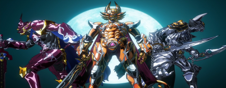 'Garo: The Animation' Blu-ray Review