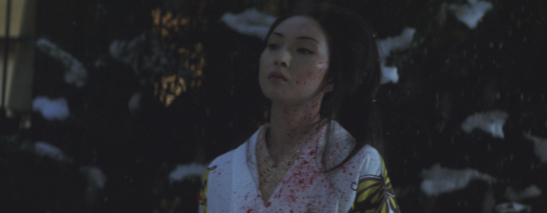 'Lady Snowblood' Criterion Review