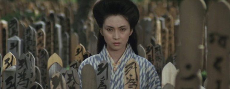 'Lady Snowblood: Song of Vengeance' Criterion Review